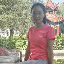 photo of yanhuihe